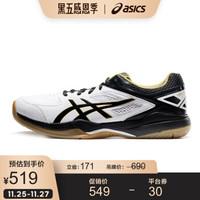 ASICS亚瑟士 羽毛球鞋男运动鞋GEL-COURT HUNTER