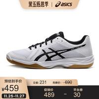 ASICS亚瑟士 GEL-TACTIC 男排球鞋 运动鞋