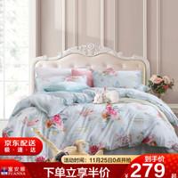 富安娜家纺 圣之花床上用品四件套纯棉 1.8m