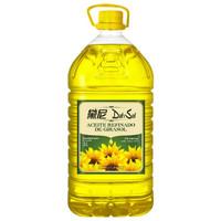 限地区:DalySo 黛尼 压榨一级葵花籽油 5L *2件 +凑单品