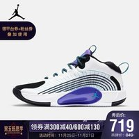 AJ 男子 AIR JORDAN JUMPMAN 2021 PF 篮球鞋 CQ4229 CQ4229-101 42