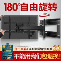 通用电视挂架伸缩旋转90度折叠电视支架万能壁挂小米索尼创维TCL *3件