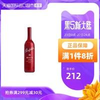 奔富麦克斯MAX'S赤霞珠干红葡萄酒红酒洋酒澳洲进口浪漫礼物 *4件
