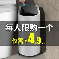 垃圾桶厕所卫生间带盖家用客厅创意夹缝高档简约圾有盖马桶纸篓窄