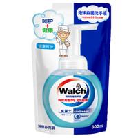 Walch 威露士 泡沫抑菌洗手液  300ml *3件