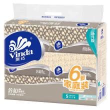 Vinda 维达 倍韧系列 抽纸 2层180抽6包