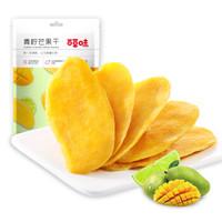 百草味 蜜饯果脯水果干 休闲零食特产办公室零嘴小吃  芒果干108g/袋 *13件