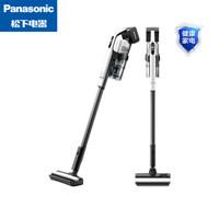 Panasonic 松下 MC-WDC95-W 无线手持吸尘器长续航