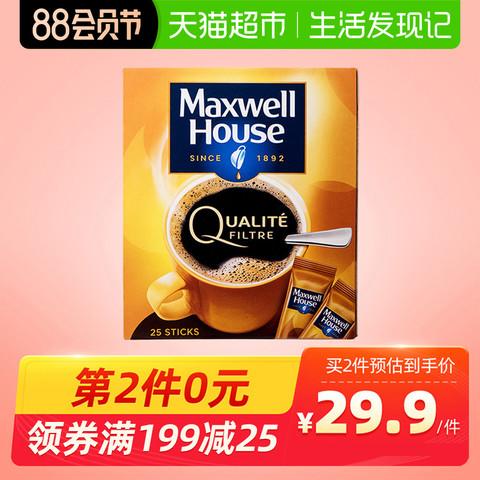 麦斯威尔法国小金条美式黑咖啡1.8g*25条盒装无糖速溶冻干咖啡粉 *4件