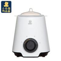 小白熊 HL-0607 多功能温奶器