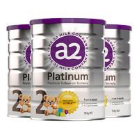 超值黑五、88VIP:a2 艾尔 Platinum 白金版 婴幼儿奶粉 2段 900g 3罐