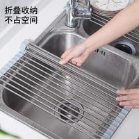 齐开 可折叠洗碗池沥水架水槽置物架大号 45*21cm