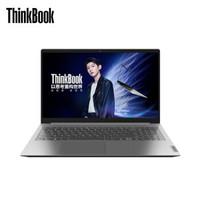 1日0点:ThinkPad ThinkBook 15锐龙版(02CD)15.6英寸笔记本电脑 (R5-4600U、16GB、512GB SSD)