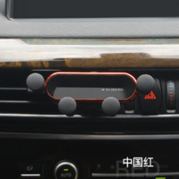 SACATEC 车载手机支架 重力联动
