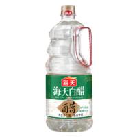 聚划算百亿补贴 : 海天 白醋调味料 1.9L