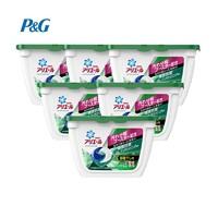 27日0点截止、预售:P&G 宝洁 3D洗衣凝珠 17颗  *6件