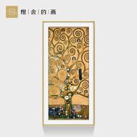 克利姆特《生命之树》玄关油画装饰画欧式 走廊过道风水挂画竖版