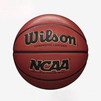 Wilson 威尔胜 20新款 WTB0730 国际版复刻篮球