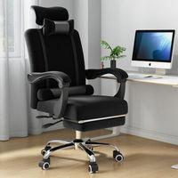 移动专享:米囹 家用电脑椅升降转椅 黑色可躺