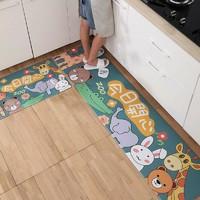 JIAMEN 甲门 厨房地垫 两片装(40*60+40*120cm)