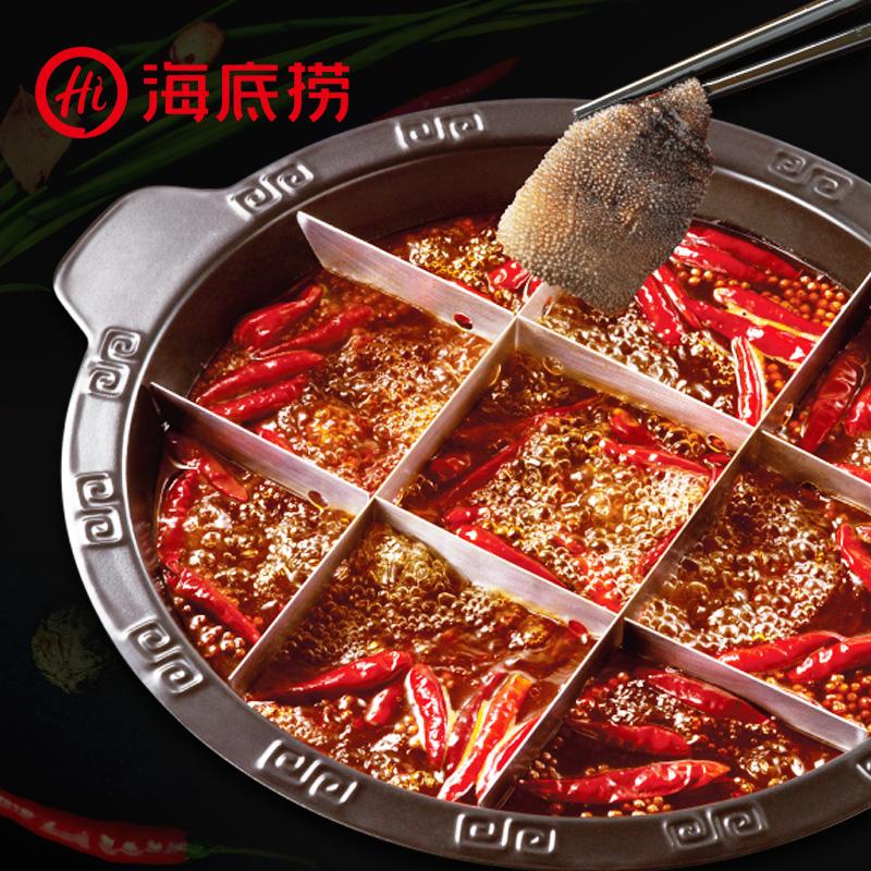 海底捞 火锅底料牛油番茄清汤 120g