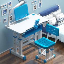 LISM 可升降桌椅套装 蓝色( 加厚钢架可升降-60cm)