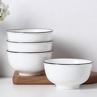 进文 景德镇日式碗  圆碗 4件套