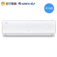 GREE 格力 KFR-35GW/NhBc3Bs 1.5匹 变频冷暖 壁挂式空调