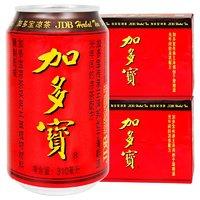 26日20点:加多寳 凉茶茶饮料 310ml*24罐*2箱
