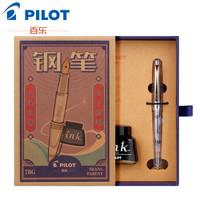 京东PLUS会员:PILOT 百乐 FP-78G+ 钢笔 透明色礼盒装 F尖 0.4mm