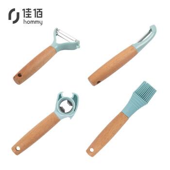 凑单品 : 悦笙  厨房工具 4件套