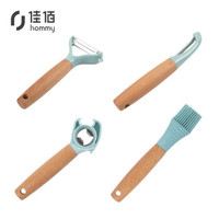 凑单品:悦笙  厨房工具 4件套