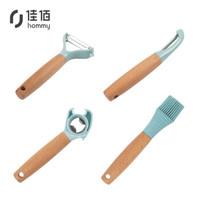悦笙  厨房工具 4件套