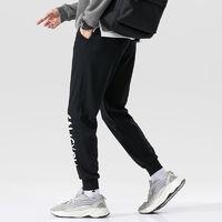 La Chapelle 男款百搭加绒休闲运动长裤