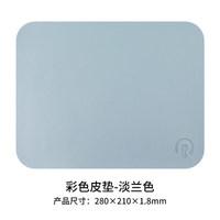 Rantopad 镭拓 S5 皮质鼠标垫 280*210*1.8mm