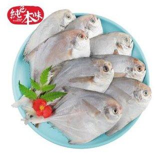 舟山银鲳鱼700g*3份+小黄鱼700g+虾仁200g*3份+烧烤板腱切片200g +凑单品