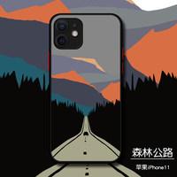 紫色回忆 iPhone11系列 硅胶手机壳