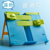 AISIDUN 爱思顿 6225 ins多功能少女心可折叠阅读书架 蓝色