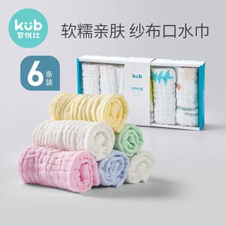 KUB 可优比 婴儿口水巾 6条装