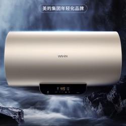 美的出品华凌电热水器60升变频家用卫生间速热智能50L小型洗澡Y2G