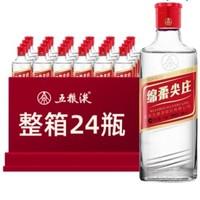 五粮液股份 50度尖庄小光瓶125ml*24瓶浓香型白酒