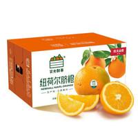 NONGFU SPRING 农夫山泉 17.5°橙 赣南脐橙农夫鲜果礼盒 5kg *2件