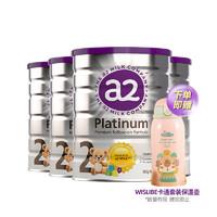 有券的上:a2 艾尔 白金版 较大婴儿配方奶粉 2段 900克 4罐