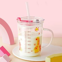 Fuguang 富光 玻璃牛奶杯 450ml