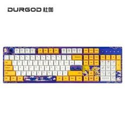 DURGOD杜伽白泽机械键盘104键cherry樱桃轴热升华工艺键帽白泽机械键盘