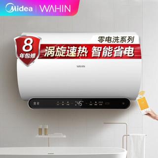 华凌 F80-32WJ3 80升 电热水器