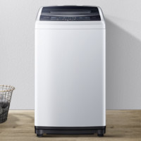 WAHIN 华凌 HB100-C1H 波轮洗衣机 10公斤