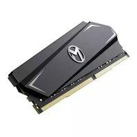 MAXSUN 铭瑄 终结者 DDR4 2666MHz 台式机内存 16GB