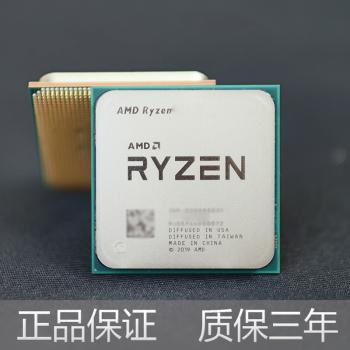 AMD 锐龙 R5-3500X CPU散片 6核6线程