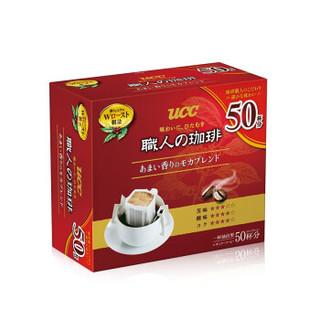 UCC悠诗诗 职人大师系列 挂耳咖啡 香醇摩卡 7g x 50包 *2件